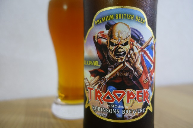 ROBINSONS BREWERY IRON MAIDEN Trooper