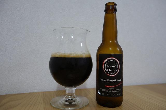 Rooie Dop Brewed at De Molen Double Oatmeal Stout (2)