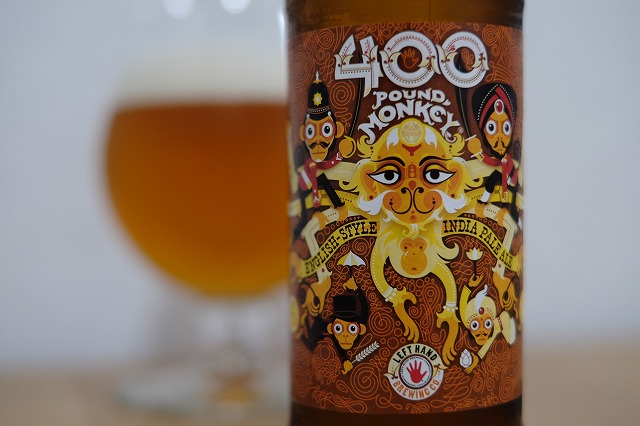 Left Hand Brewing 400 Pound Monkey - English-Style India Pale Ale (1)