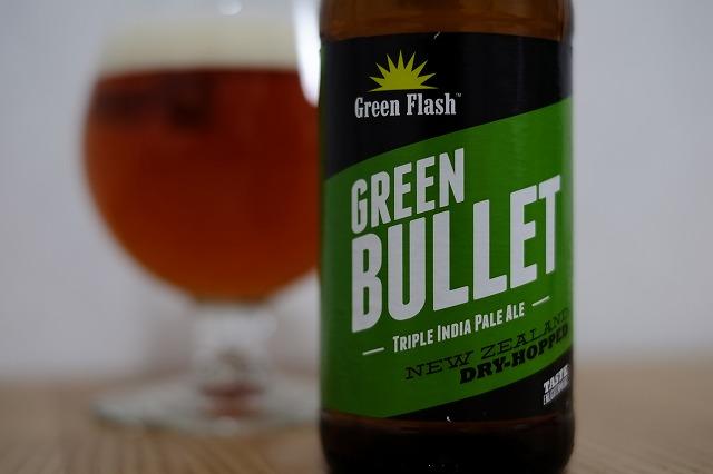 Green Flash Brewing Green Bullet IIIPA (1)