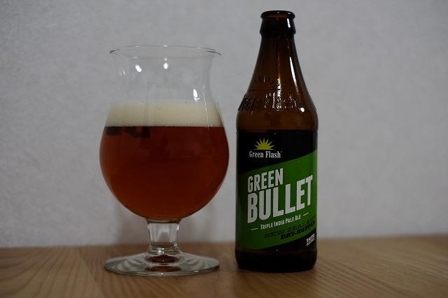 Green Flash Brewing Green Bullet IIIPA (2)