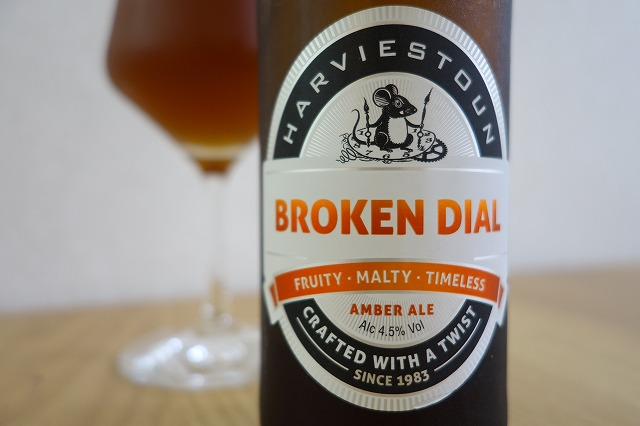 Harviestoun Brewery BROKEN DIAL