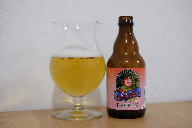 BAEREN Crystal Apple Lager (1)