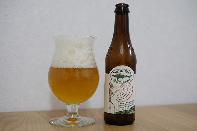 Dogfish Head Craft Brewery Namaste (2)