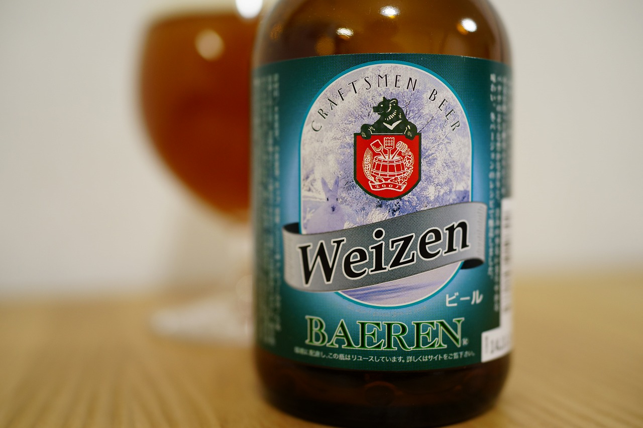 BAEREN Weizen (1)