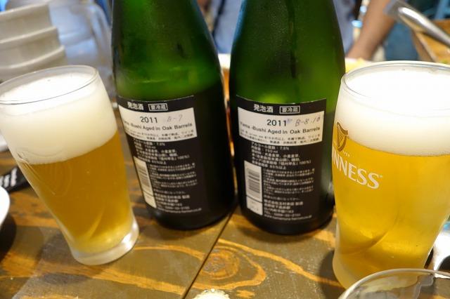 駒沢大学 ブルックリンダイナーでクラフトビールを飲んできたよ!