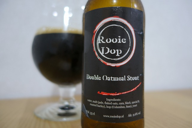 Rooie Dop Brewed at De Molen Double Oatmeal Stout (1)