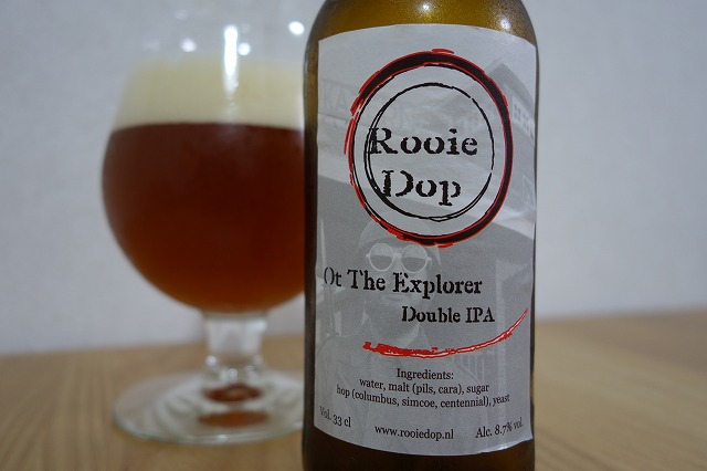 Rooie Dop Brewed at De Molen Ot The Explorer DIPA (1)