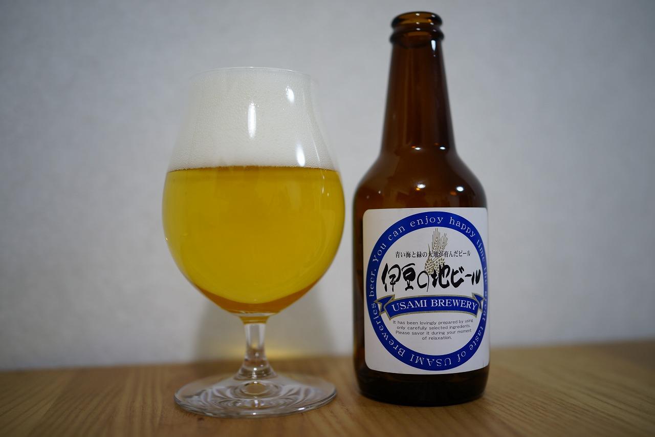 宇佐美ビール ドナウ (2)