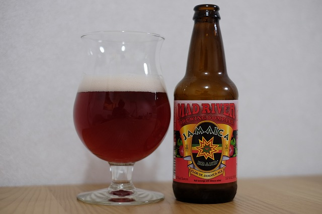 Mad River Brewing Flor de Jamaica (2)
