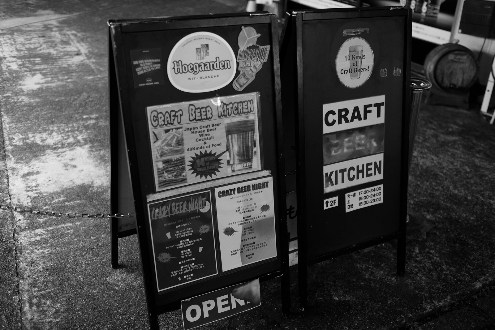 たまプラーザ Craft Beer Kitchen (0)