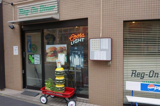 渋谷 Reg On Dinerでチーズバーガーを食べてきたよ! (3)