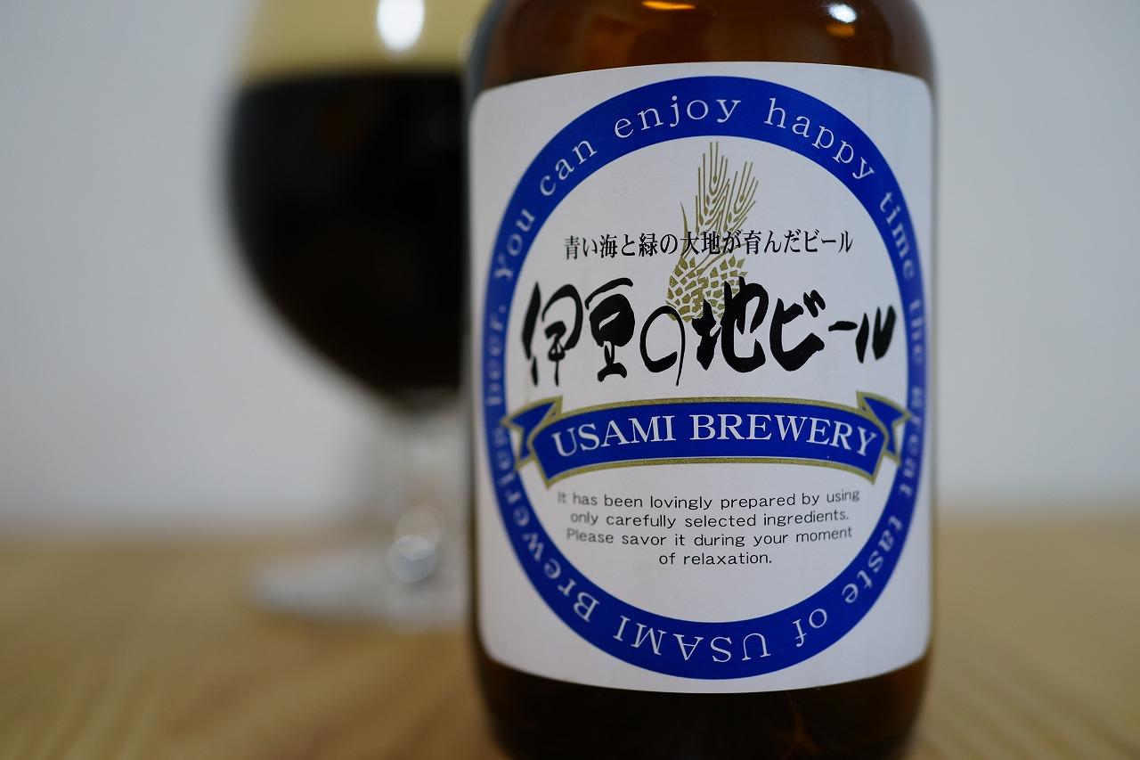 宇佐美ビール テムズ (1)