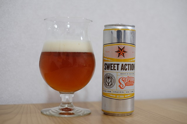 Sixpoint Brewery Sweet Action (2)