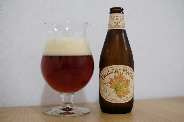 Anchor Brewing Big Leaf Maple Autumn Red (2)