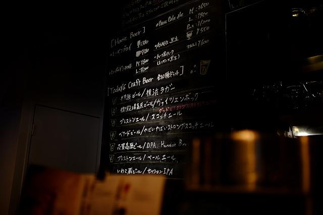 たまプラーザ Craft Beer Kitchenに行ってきた。 (7)