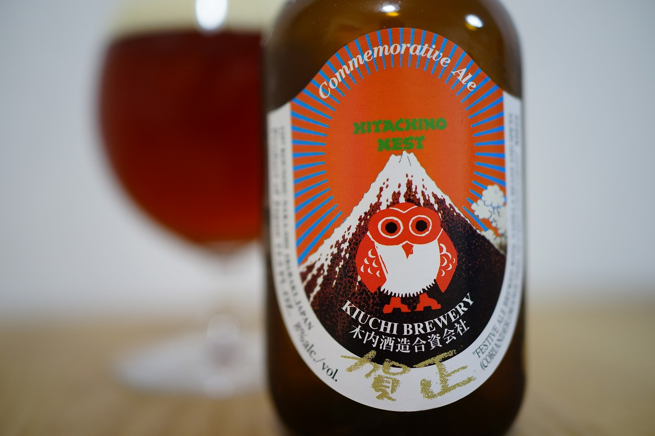 HITACHINO NEST BEER Commemorative Ale (1)