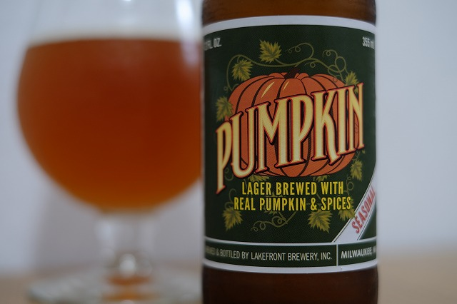 Lakefront brewing Pumpkin Lager (1)