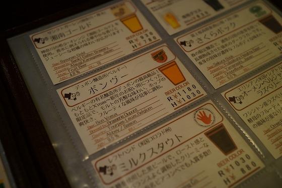 ビールが好きなんです。 (6)