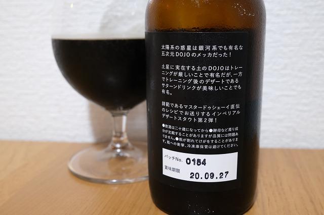 DSCF8542