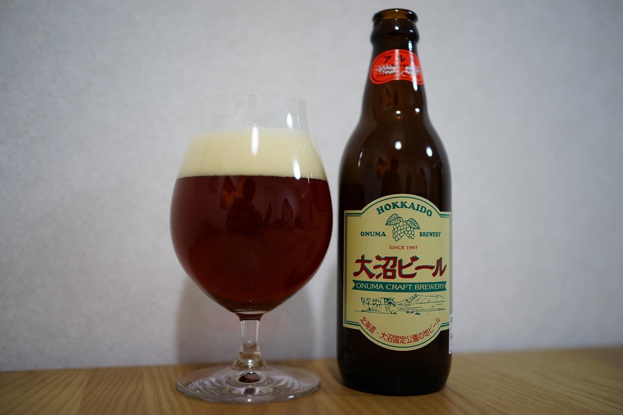 大沼ビール アルト (3)