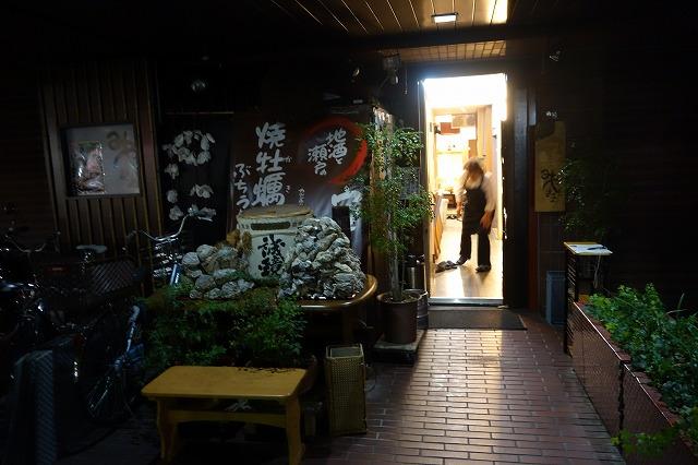 広島 みやまえで広島の名物をしっかり食べてきた! (9)