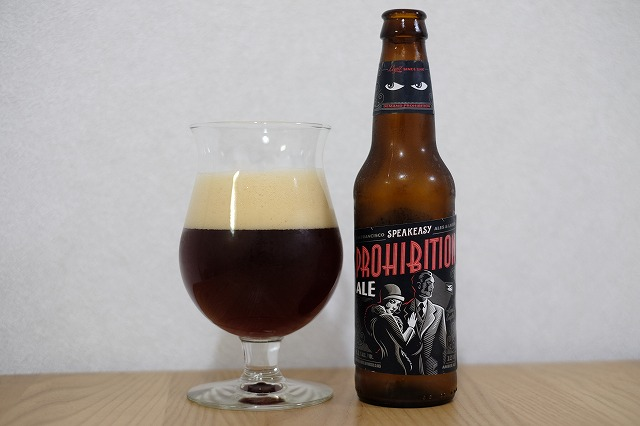 SpeakEasy Brewing Prohibition Ale Amber Ale (3)