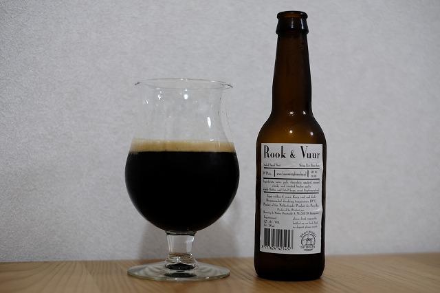 DE MOLEN Rook & Vuur Smoked Stout (2)