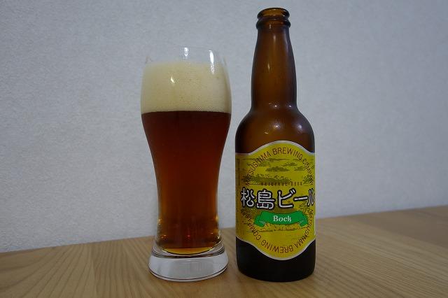 松島ビール Bock (2)
