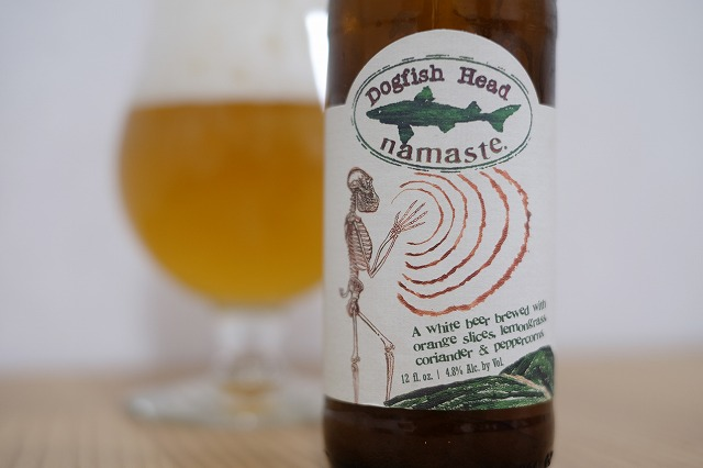 Dogfish Head Craft Brewery Namaste (1)