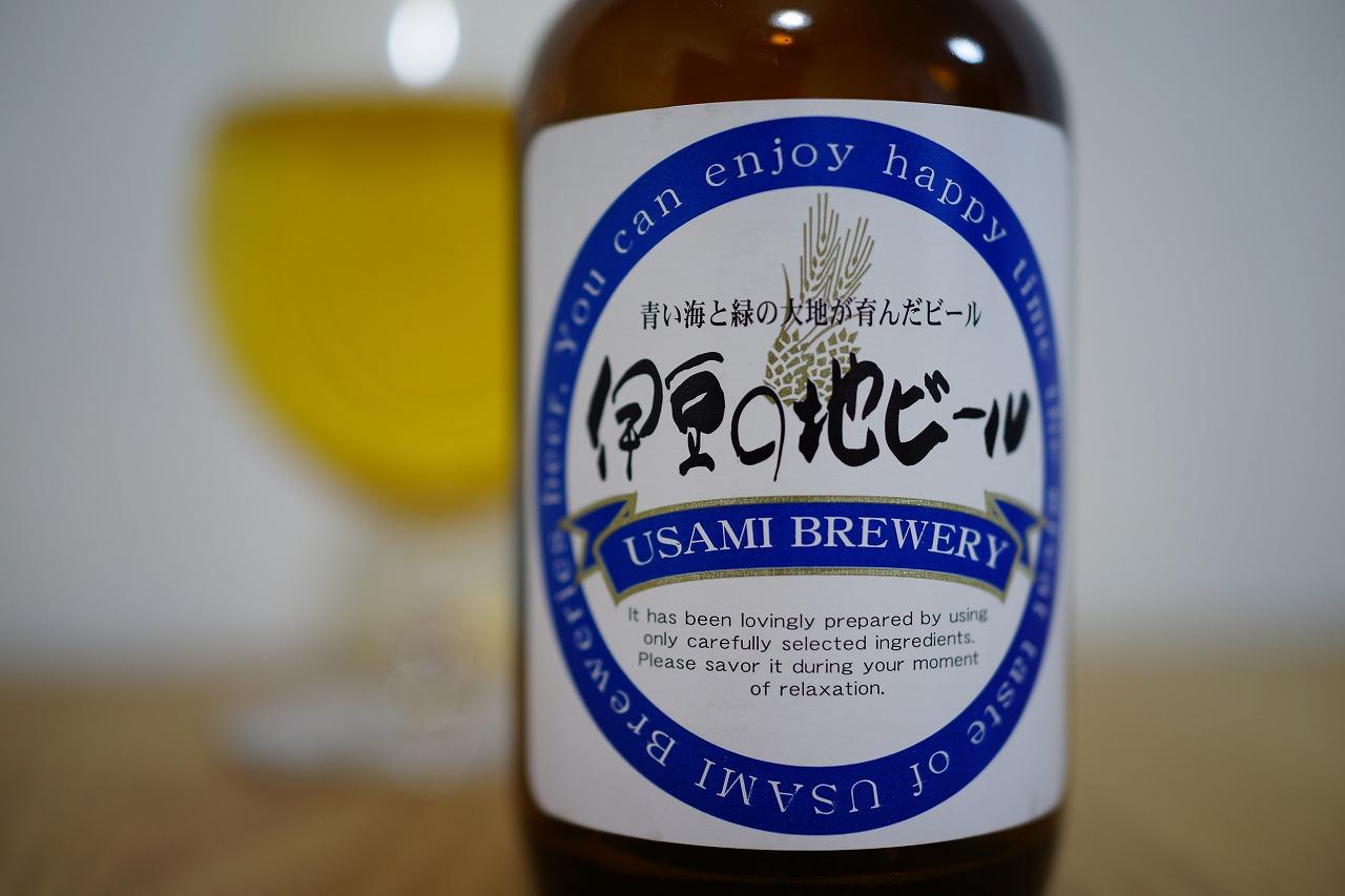 宇佐美ビール ドナウ (1)