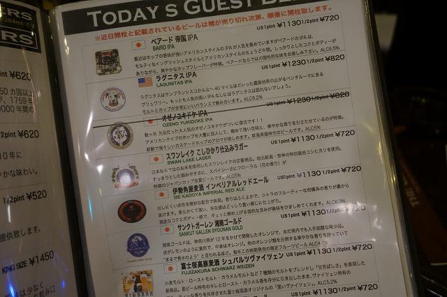 五反田 THE GRAFTONでローストビーフとクラフトビール! (8)