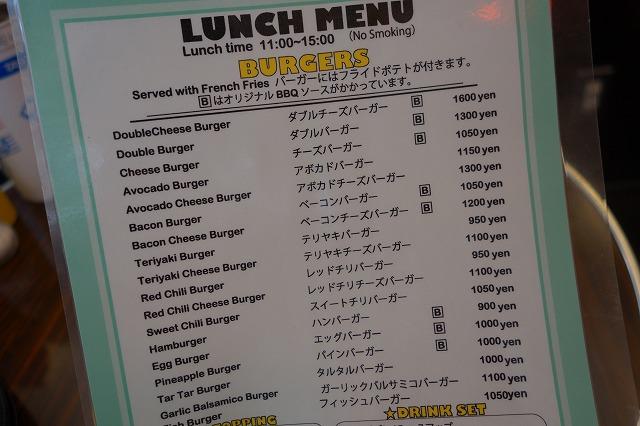 渋谷 Reg On Dinerでチーズバーガーを食べてきたよ! (4)