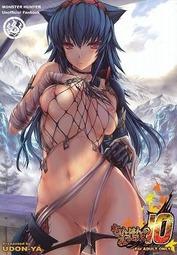 [うどんや(鬼月あるちゅ ZAN)]もんはんのえろほん 10