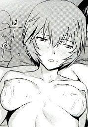 [彩画堂]B-WORM