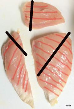 鶏胸肉の筋の向きを断ち切る