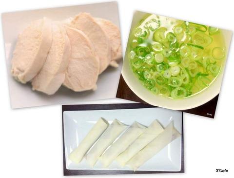 鶏胸肉から3品