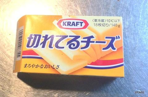 きれてるチーズ