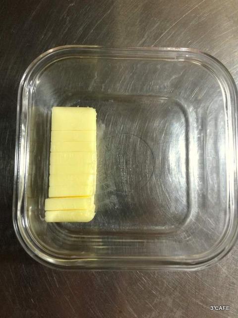バターケースへ