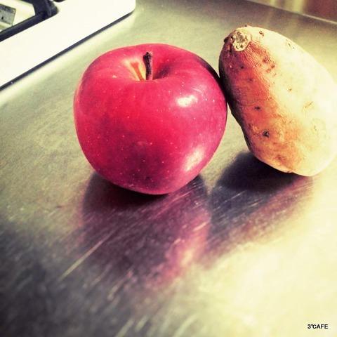 りんごと芋