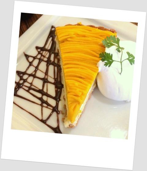 かぼちゃタルト2