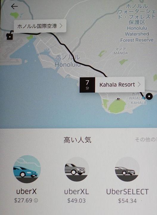 ss1-201711Hawaii1777