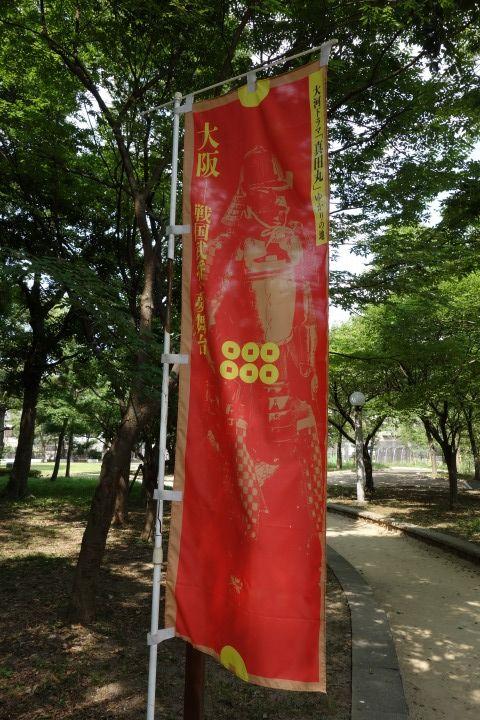 sDSC04700