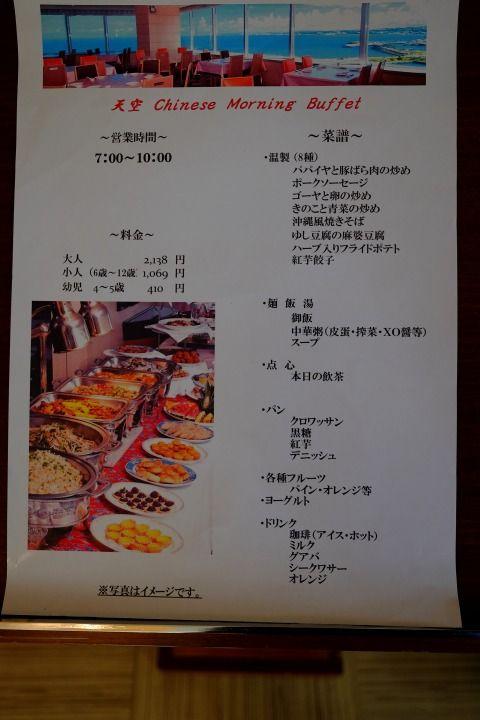 m201701okinawa0252
