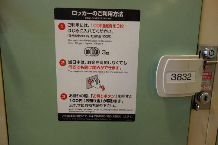 sDSC05866