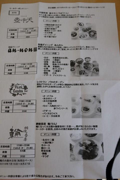 m201701okinawa0159