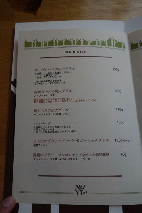 sDSC05341