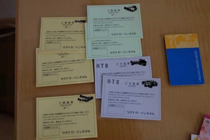 m201701okinawa0158-2
