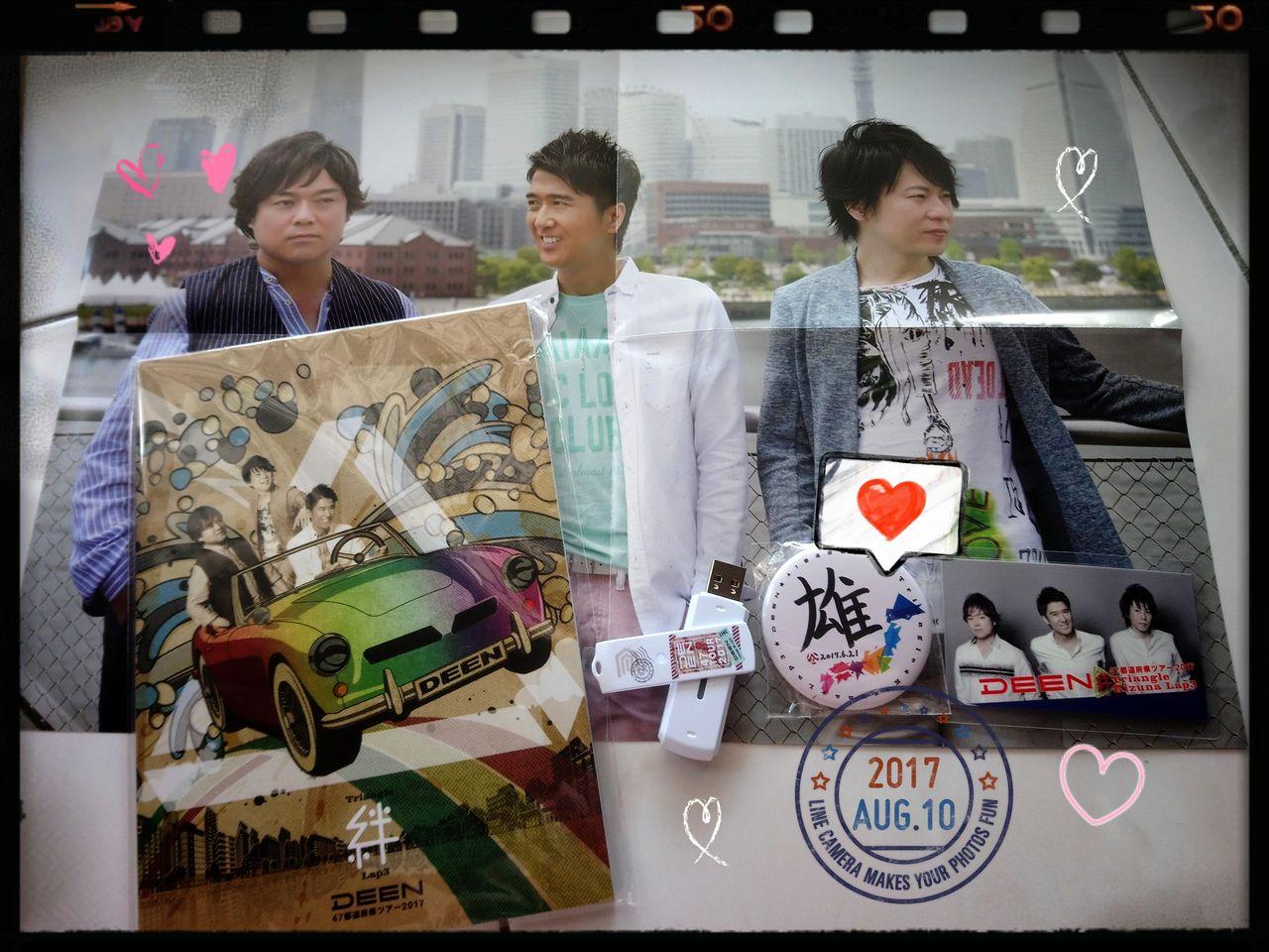 DEEN QQ图片20170820142808