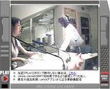 DEEN MYU FM
